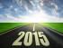 2015 road